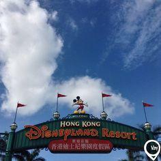 Hong Kong Disneyland 香港迪士尼樂園 : 香港