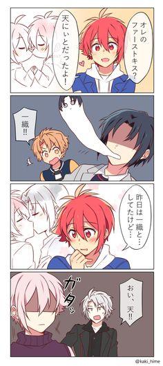 Tenn doesn't approve of the ship XD Cute Anime Boy, Anime Love, Bts Chibi, Manhwa, Ensemble Stars, Shounen Ai, Manga Games, Anime Ships, Doujinshi