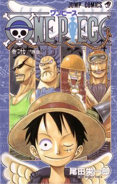 One Piece, tome 27 : Prélude Eiichiro Oda One Piece Comic, One Piece Film, Read One Piece Manga, Anime One Piece, One Piece 1, One Piece Images, Manga To Read, Manga Anime, Manga Art