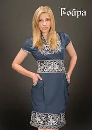 Resultado de imagen de вишита сукня