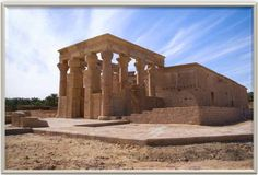 Reopening, Kharagh Oasis: Hibis Temple to be reope... http://egitalloyd.blogspot.com/2014/09/reopening-kharagh-oasis-hibis-temple-to.html