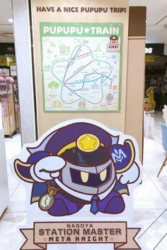Metaknight is my fav! Pretty Art, Cute Art, Mejunje Art Attack, Kirby Co, Videogames, Kirby Memes, Kirby Character, Meta Knight, A Hat In Time