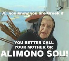 You know you are Greek if Greek Girl, Go Greek, Spanish Inquisition, Greek Quotes, Greek Sayings, Word 2, Thug Life, New Love, True Words