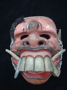 Rare old Balinese Barong Mask Masque Ritual ceremonial Theatrical mask Well used #Balinese