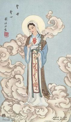 A Japanese style holy card of the Immaculate Heart of Mary.