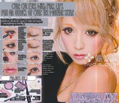 Gyaru Style Makeup tutorial using Royal Vision Girly Chip Latte Brown Circle Lenses. Translated into English. Amazing!!!! http://www.eyecandys.com/royal-vision-girly-chip-latte-brown/