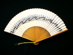 Vintage Japanese Hand Fan Tokyo Style Bronze by VintageFromJapan, $9.50