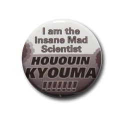 Steins Gate Hououin Kyouma mad scientist by superorangestudio, $1.75