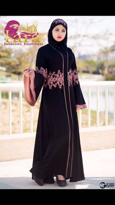 Judee Black Abaya The gorgeous embroidery made on the bust and sleeve will make you look stunningly unique. You can get a beautifully embroidered scarf of the same material to show that you are well-ordered. It covers the body Iranian Women Fashion, Islamic Fashion, Muslim Fashion, Kids Abaya, Abaya Fashion, Fashion Outfits, Estilo Abaya, Kaftan Designs, Black Abaya