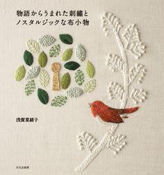 1-asaga-cover-008.jpg