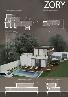 ZORY Architecture Presentation Board, Architecture Board, Architecture Portfolio, Modern Architecture, Presentation Boards, Planer Layout, Villa Plan, Casas Containers, Modern House Plans