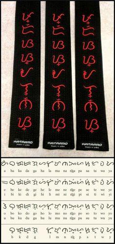 Black belts with Baybayin ancient Filipino script - www.Kataaro.com