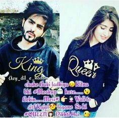 Chahe Baki Ladkiya Kitna Bhi Markup Kare  Lekin Mere Wali To Sirf Kajal Lagane Se Hi QUEEN Dikhti Hai True Love Stories, True Love Quotes, Love Story, Love Quates, Cute Diary, Swag Boys, Cute Girl Photo, Couple Quotes, Attitude Quotes