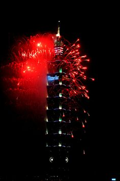 Happy New Year Taiwan, New year fire works - Taipei 101
