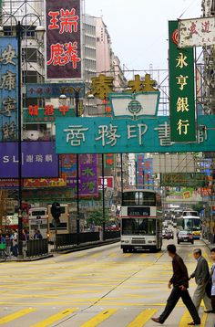 This one is Hong Kong but pinning to help look at the culture behind extreme signs and marketing in China