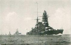 "Imperial Japanese Navy Battleship ""Mutsu"" & ""Nagato"" Post Card  戦艦 陸奥、長門  Armory & NWOBHM"
