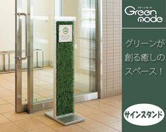 http://item.rakuten.co.jp/b-interior/greenmode-stand-2702/
