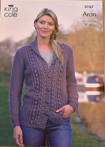#KnittingPattern Ladies V-neck Cable & Bobble Cardigan Aran