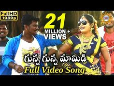 Gunna Gunna Mamidi 2018 Latest Folk Full Video Song || Disco Recodig Company - YouTube Dj Songs List, Dj Mix Songs, Old Song Download, Audio Songs Free Download, Dj Remix Music, Dj Music, All Love Songs, Download Lagu Dj, Latest Dj Songs