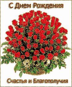Открытки С Днем рождения на юбилей 18 - clipartis Jimdo-Page! Скачать бесплатно фото, картинки, обои, рисунки, иконки, клипарты, шаблоны, открытки, анимашки, рамки, орнаменты, бэкграунды