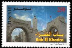 Bab El Khadra