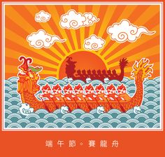 Dragon Boat Racing  by ~yolks