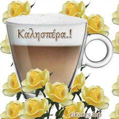 Travel Mug, Good Morning, Mugs, Tableware, Dinnerware, Bonjour, Cups, Mug, Dishes