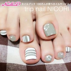 Here is a tutorial for an interesting Christmas nail art Silver glitter on a white background – a very elegant idea to welcome Christmas with style Decoration in a light garland for your Christmas nails Materials and tools needed: base… Continue Reading → Pretty Toe Nails, Cute Toe Nails, Love Nails, Pedicure Designs, Pedicure Nail Art, Toe Nail Designs, Toe Nail Color, Toe Nail Art, Nail Colors