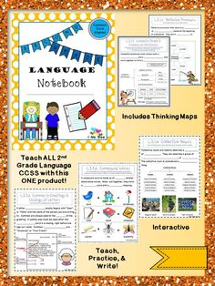 This is the ONE resource you need to teach all the 2nd grade language ...