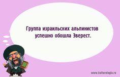 «Чтоб я так жил», или 12 одесских анекдотов, которые не совсем и анекдоты (выпуск №21)