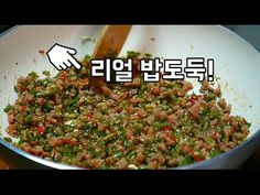 Fried Rice, Fries, Cooking, Ethnic Recipes, Food, Party, Kitchen, Essen, Parties