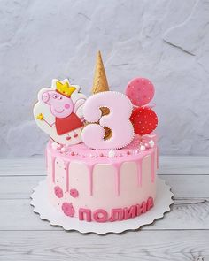 Cupcakes birthday cake girl peppa pig 47 ideas for 2020 Tortas Peppa Pig, Bolo Da Peppa Pig, Peppa Pig Cookie, Cumple Peppa Pig, Peppa Pig Birthday Cake, Birthday Cake Girls, Birthday Cupcakes, Peppa Pig Cakes, 3rd Birthday