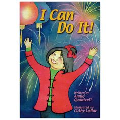 I Can Do It - Now through December 31, receive 50% off using promo code ICAN15! Makes a great Christmas gift for preschoolers!