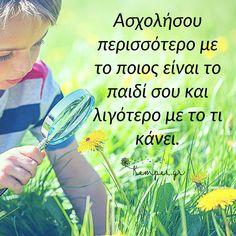 ΑΝΑΤΡΟΦΗ ΠΑΙΔΙΩΝ Family Quotes, Life Quotes, Raising Kids, Kids Learning, Parenting, Children, Kai, Quotes About Life, Young Children