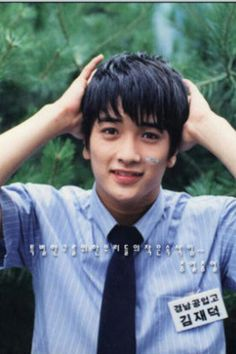 Kim Jae Duck 1997