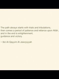 Advice from Muhammed Ibn Abu Bakr also referred to as Ibn Qayyim. Philosopher | Theologian | Islamic Jurisprudence