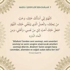 Senin sevgini istiyoruz!  #sevgi #Allah #aile #amel #can #dua #amin #dualar #hadis #istanbul #türkiye #ilmisuffa