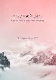 Discover recipes, home ideas, style inspiration and other ideas to try. Quran Wallpaper, Whatsapp Wallpaper, Islamic Quotes Wallpaper, Islamic Wallpaper Iphone, Jesus Wallpaper, Laptop Wallpaper, Quran Quotes Love, Quran Quotes Inspirational, Beautiful Islamic Quotes