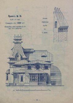 Хозяйке на заметку. Полностью книгу можно скачать тут: http://www.digar.ee/arhiiv/nlib-digar:111197