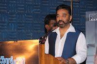 TOTAL CHENNAI NEWS: Thoongavanam - Cheekati Raajyam Trailer Launch Sti...