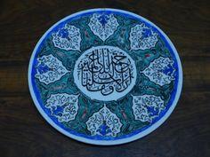 Ceramic Art   https://www.facebook.com/ZakharefArts   #Islamic #pattern