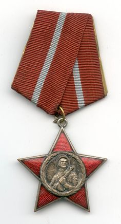 People's Republic of Albania -   ORDER OF RED STAR