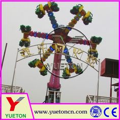 Zhengzhou Yueton Amusement Park Items Carnival Rides Amusement Equipment Hot Wheel