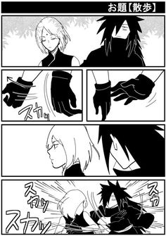 """Don't touch me! Only Sasuke-kun can!"""