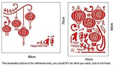 Thostore Happy New Year Quote Chinese Kanji Red Festival Wall Decal Door Decor Room Wall Sticker, http://www.amazon.com/dp/B00LO2TH7U/ref=cm_sw_r_pi_awdl_bSE1ub1957X0W