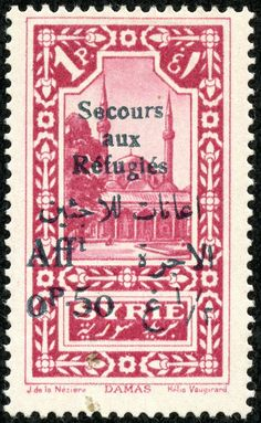 """Syria   1926 Scott B4 1p + 50c magenta  """"Mosque at Damascus"""" Surcharged in Red or Black on 1925 Regular Issue  The surcharge from this 1926 twelve stamp semi-postal issue was for the relief of refugees from the Djebel Druze War. The Great Druze Revolt (1925-27) was an uprising across Syria and Lebanon against  French rule, who had been in control since WW I. The revolt was ultimately put down by the French. It left 6,000 rebels dead, and 100,000 people homeless."""