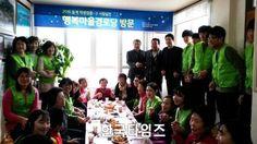 여수시 문수동 하나님의교회(안상홍님) 경로당 자원봉사활동으로 효 실천