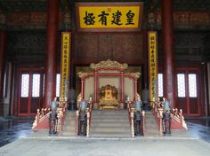 The Hall of Preserving Harmony is a place where the annual New Year's Eve kings and emperors entertain the other kings and is also the place where examinations held and successful candidates. from Hobobe.com