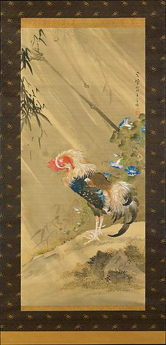 Rooster in a Storm Sō Shizan  (Japanese, 1733–1805)