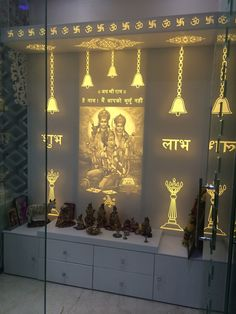 Exclusive and Simple Mandir in White Arctic white Corian with LED Backlite Shades